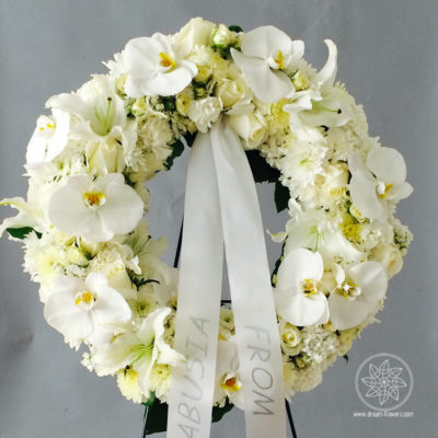 Funeral Tribute -White Flower Wreath